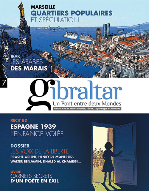 Gibraltar n° 7