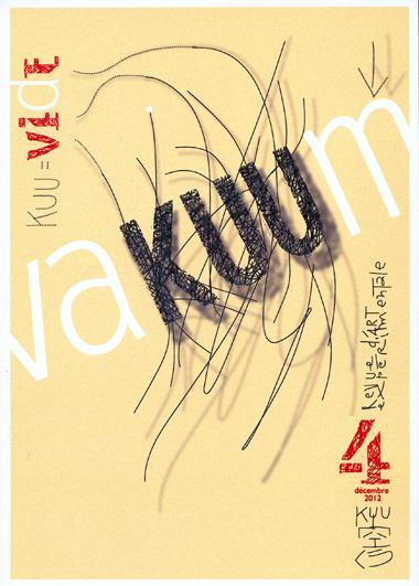 KU-U4