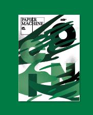 PapierMachine4