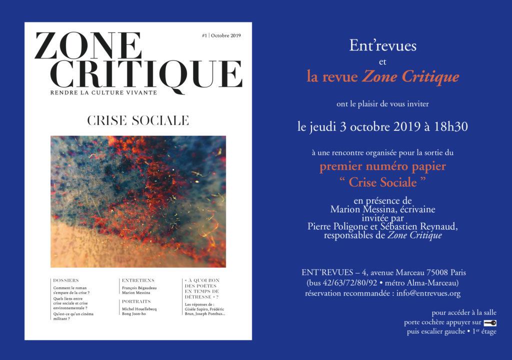 Zone Critique invitation