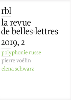 rbl 2019-2